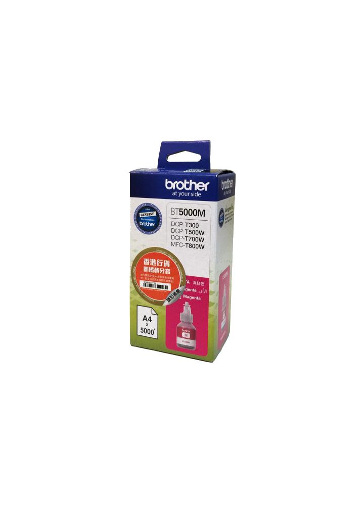 Brother BT5000M Magenta Ink Bottle